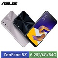 ASUS ZenFone 5Z ZS620KL (6G/64G)