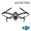DJI 〝御 〞 Mavic Pro 4K摺疊式空拍機 (公司貨)