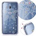 【YOURS】HTC、SHARP系列 彩鑽防摔手機殼-海星(S3/D12+/U11 eyes/U11+)