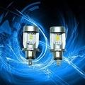 ◆彪雅(LED光電)◆ 1PCS x 特賣 LED大燈 H4 HS1 鋁製導熱片 前置散熱風扇 白光6500K 黃光3000K 飛利浦封裝技術