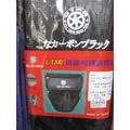 Q3機車精品 OTAR 碳纖 拉鍊置物袋 車廂座墊置物袋 各車種適用 雷霆 G5 勁戰 GTR QC 戰將