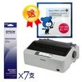 【免運*贈3條原廠色帶】EPSON LQ-310 LQ 310 24針點矩陣印表機
