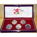 中華民國89年慶祝千禧年 千秋萬歲禧慶龍年 紀念幣