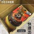 [現貨當天寄出]日本正貨 易利氣 磁力 項圈 45cm 50CM 60cm 易利器 磁力項圈 磁力項圈EX 磁石