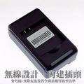 NOKIA C5 手機電池充電器 ☆攜帶型座充☆