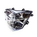 (全新)光陽原廠 G6 LED 大燈罩(不含LED燈泡~整流器)