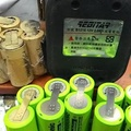 【全電行】12H快速寄出 達龍 12V 電動工具電池更換