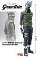 日版 火影忍者 疾風傳 卡卡西 Grandista -Shinobi Relations- HATAKE KAKASHI GSR 約29公分高 公仔