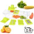 烹廚 多功能切菜器 B642