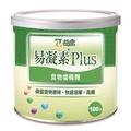 益富 易凝素Plus 180g 維康 營養品 營養素