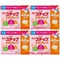 四盒4850元 日本明治境內二階奶粉塊 日本明治奶粉 攜帶包 外出包 隨身包 日本海運直送到府