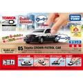 【蒲公英當天出貨】TOMICA 4D 05 Toyota Crown警車