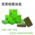💜【亞源泉】苦茶粕香浴皂 • 苦茶皂 20塊 ( 加送2塊 )