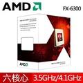 AMD FX-6300 3.5GHz 六核心處理器