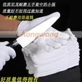 手套勞保棉手套線手套批發紗線白尼龍勞動工作工地工業耐磨紗手套