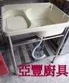 亞豐廚具【68CM組合式洗衣槽】水槽、洗手台
