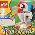 消費加購價[BrickHouse] 樂高 LEGO  40234 雞年生肖 Year of the Rooster 全新