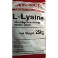 離胺酸 賴胺酸 離氨酸 L-Lysine 3kg 只要645