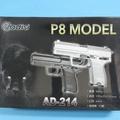 台灣製空氣BB槍 AD-214 BB槍 HA112 G17加重型玩具槍(黑色)/一支入{促600}~佳19HA-112-1