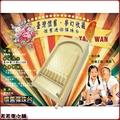 天天來小舖 (無蓋小號) 台灣製造 懷舊復古彈珠台 diy木製彈珠台 兒童節禮物 交換禮物 生日禮物 耶誕禮物