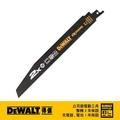 【DEWALT 得偉】美國得偉DEWALT雙金屬破壞用金屬及PVC快速切割軍刀鋸片228mm DT2308 5入(DT2308)