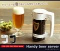 日本Green House / GH-BEERI 啤酒發泡器 泡泡製造機 超音波 啤酒打泡器-日本必買 日本樂天代購(3218*0.2)