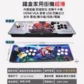 月光寶盒XS 2019旗艦版 1500款街機遊戲 繁中附保固卡 新北可自取 月光寶盒9代升級版 畫質速度功能再提升 免運