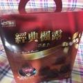 **特價** 經典楓露巧克力禮盒 一盒700g