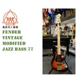 【名人樂器】Squier VINTAGE MODIFIED JAZZ BASS 77 漸層 電貝斯