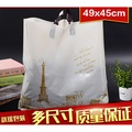 特大號巴黎購物袋子塑膠袋手提袋服裝店禮品袋包裝袋子