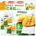 泰國DRIED MANGO 芒果乾100g