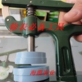 Fix watch tool to press a form machine to press to cover tool watch Men's Fashion Watch - intl