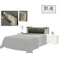 【凱迪家具】F59-108-6白橡6尺床頭箱/台灣製造/可訂做可改色/免運