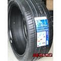 【超前輪業】 科馬仕 Comforser CF710 235/40-18 特價 2400 歡迎詢問 F1A3 PS71
