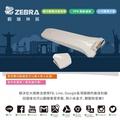 (嘜賣商城)Zebra VPN 翻牆路由器 (USB旅行版) 翻牆神器 大陸必備路由器