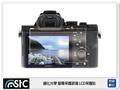 【分期0利率,免運費】STC 鋼化光學 螢幕保護玻璃 LCD保護貼 適用 SONY A7RII A7RIII A7III A7 III