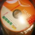 102 司律  民事訴訟法DVD