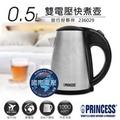 【荷蘭公主PRINCESS】0.5L雙電壓旅行快煮壺 236029