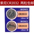 原裝SONY索尼CR2032鈕釦電池3V奧迪A3大衆哈弗H2H6現代名圖寶駿560起亞K3汽車鑰匙遙控器小人體電子秤體重稱