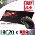 i-Rocks 艾芮克 IRM09W 電競光學滑鼠 闇紅版 M09 + IRC20 電競鼠墊 C20