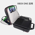 BUBM Microsoft Xbox Game Console Bag Xbox 360 Game Console Storgage Bag Xbox one s Shoulder Bag