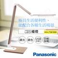 【Panasonic 國際牌】觸控式四軸旋轉LED檯燈(HH-LT061809 )