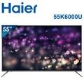 【Haier海爾】55吋 4K HDR 聯網液晶顯示器+視訊盒 LE55K6000U(與TL-55M200 E55-700 S55-700 LE55K6500U同面板吋)(含運無安裝)