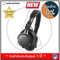 Audio-Technica ATH-M60X Professional Monitor Headphones