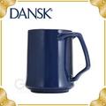 【DANSK】 Kobenstyle 經典把手馬克杯- 深藍