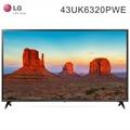 LG 樂金 43UK6320PWE 電視 43型 UHD 4K IPS 硬板電視