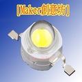 【Maker創意坊】(滿十送一)LED大功率燈珠 1W  紅光藍光綠光黃光 LED燈珠