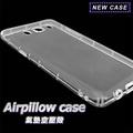 Samsung Galaxy Note 4 TPU 防摔氣墊空壓殼