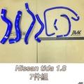 Nissan tiida 1.8 / livina 1.8 防爆矽膠水管7件組