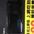 Samsung s8+二手 中古